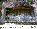 Kagoyama日本寺廟數百個漢族石頭形象組Hidosaido(千葉縣阿波郡南町町)截至2019年5月 53907671