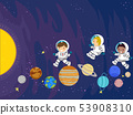 Stickman Kids Space Planet Play Illustration 53908310