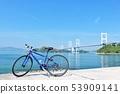 시코쿠 에히메 현 시마 나미 카이도 자전거 53909141