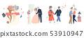 Elderly people relationship. Wedding day, walking, kiss under the mistletoe, bed scene. 53910947