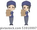 工人男人和女人側身 53910997