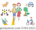 視覺上有白色拐杖走路的弱男孩,當檢查道路安全和指導與例證的婦女時 53911021