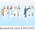 REIWA 令和 일하는 사람 53912455