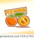 Vector logo for persimmon 53912763