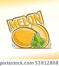 Vector logo for Melon 53912808