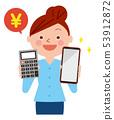 女人智能手機充電圖矢量 53912872