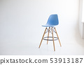 Blue wooden chairs for the legs on a white background. White cyclorama in the studio. Isolated. 53913187