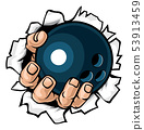 Bowling Ball Hand Tearing Background 53913459