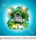 夏天 夏 矢量 53913658