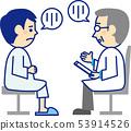 體檢面試男人和醫生 53914526