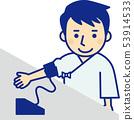 體檢血壓測量男性 53914533