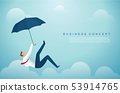 man falling down from the sky. business concept 53914765