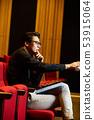 젊은 남성 무대 연출가 53915064