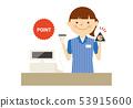 便利店職員米飯球運作的人例證 53915600