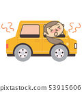 熱車的夏天中暑婦女 53915606