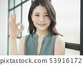 女性生意 53916172