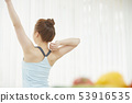 女性生活方式健康 53916535