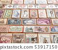 오래된 우표 외국 우표 체코 슬로바키아 53917150