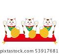 貓召喚貓墊橢圓形 53917681