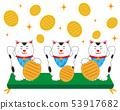 貓召喚貓墊橢圓形 53917682