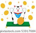 貓召喚貓墊橢圓形 53917684