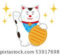 แมวกวักมือเรียกแมว 53917698