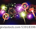 Fireworks Realistic Background 53918396