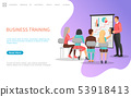 Business Training People Meeting Listen Reporter 53918413