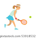 Women Playing Tennis. Vector Lady Holding Racket 53918532