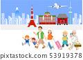Three-family family going to travel to Tokyo 53919378