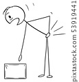 Vector Cartoon of Man Who Injured His Back While Lifting Up the Box 53919441
