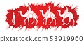 Cameleer with caravan camels cartoon vector 53919960