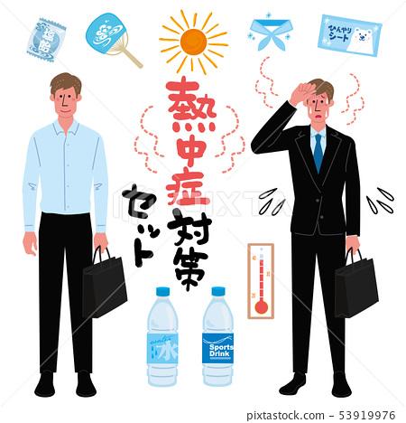 Heatstroke businessman illustration 53919976