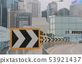 15 june 2014 Lung Wo Road hk 53921437