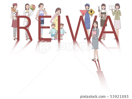 REIWA Reiwa 53921893