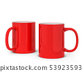 Blank mug for hot drinks 53923593