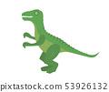 Tyrannosaurus flat style icon. Isolated on white background. Vector illustration 53926132