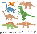 Dinosaurs flat icon set, cartoon style. Collection of objects with pterosaur, stegosaurus 53926134