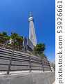 Landscape of Tokyo Skytree Town 53926661