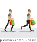 Set of characters. Men are walking shopping. 53928341