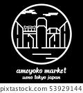 Circle icon line urban dotonbori. vector eps10 53929144