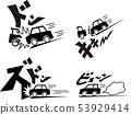 자동차 충돌 사고 위험 운전 급발진 고령자주의 벡터 53929414