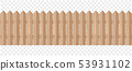 Endless wooden fence on a transparent background 53931102