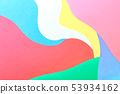 Abstract wavy multi colored paper background 53934162