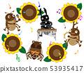 คอนเสิร์ตแมลง 53935417
