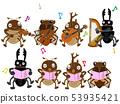 คอนเสิร์ตแมลง 53935421