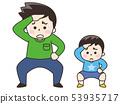 ผู้ปกครองและเด็กมองดูใบหน้าที่มีปัญหา 53935717