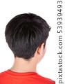 Close up Head of asian boy black hair backside. 53939493