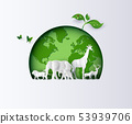 야생, 자연, 그대로의 53939706