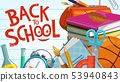 Back to school, education books and study supplies 53940843